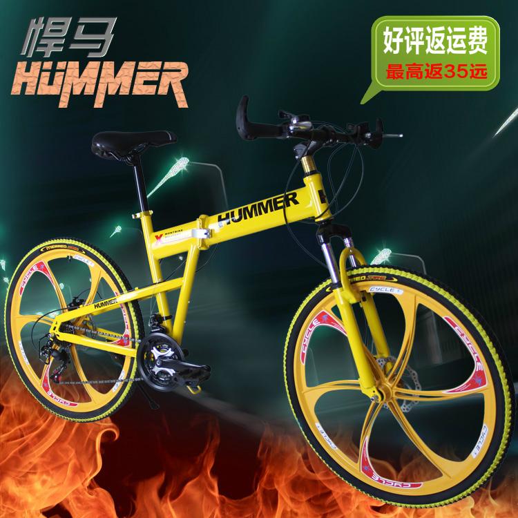 Горный велосипед Bestroo 005 26 21 24