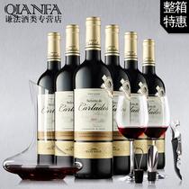 优红酒 西班牙原瓶进口DO级红酒奥瑞安骑士干红葡萄酒整箱礼盒