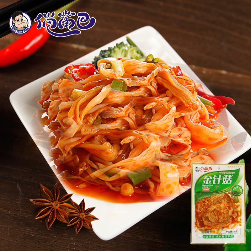 【单包】俏嘴巴金针菇特产小吃零食香辣味金针菇35g特级美味