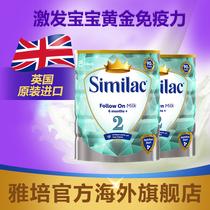 英版皇冠雅培婴幼儿童牛奶粉2段similac含益生元英国原装进口二段