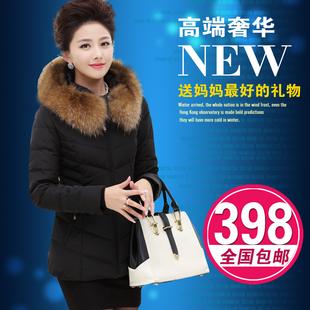 中老年羽绒服女短款冬装韩版加厚 妈妈装纯色修身 貉子大毛领正品