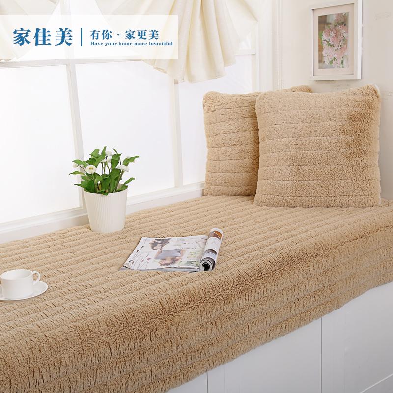 防滑飘窗垫窗台垫子布艺欧式毛绒阳台垫坐垫定做加厚飘窗垫订做