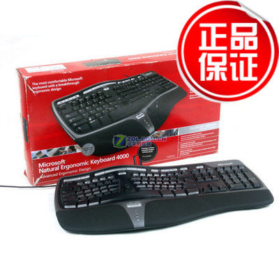Free shipping 4000 Microsoft ergonomic keyboard curves multimedia gaming keyboard boxed genuine send Satisfy