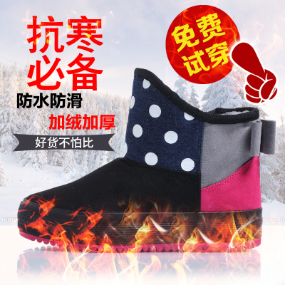 Far wave winter 2014 women's boots snow boots warm cotton sweet high-top heavy-bottomed shoes short tube short spell color bow