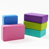 瑜伽砖正品高密度环保瑜珈砖头辅助工具用品泡沫健身砖包邮