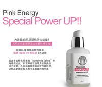 精华液(韩国进口粉红能量:为肌肤全面提供活力能量)