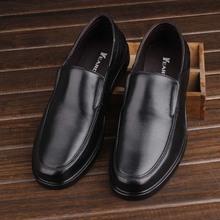 意尔康男鞋新款百搭男单鞋真皮经典商务正装鞋办公室37小码皮鞋图片