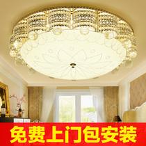 欧式吸顶灯水晶灯圆形客厅灯led浪漫主卧室灯阳台灯餐厅灯具
