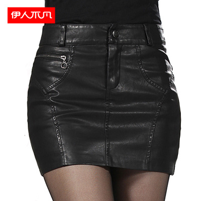 Korean pu leather skirt skirt skirts step skirt winter skirt leather skirt big yards pants female bag skirt package hip skirt Cotton Flax