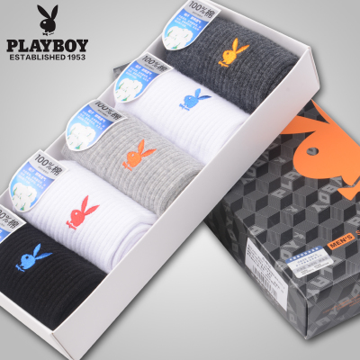 5 pairs of dress socks Playboy upscale fashion super absorbent, breathable cotton men's socks deodorant socks