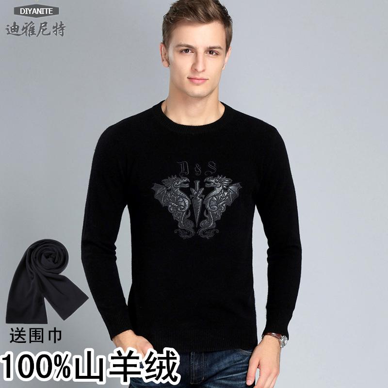 男士羊绒衫圆领纯色时尚休闲羊绒衫100%纯山羊绒针织毛衣加厚黑色