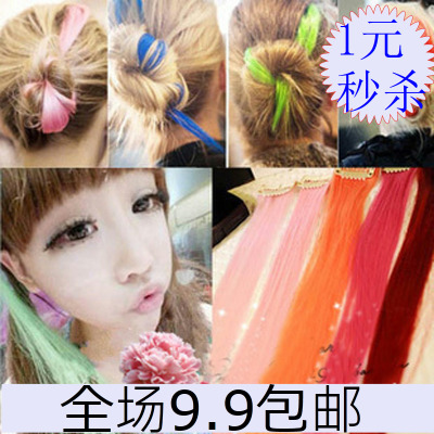 Japan and South Korea harajuku color highlights a wig Fluorescent color gradient a chip wigs and hair pieces germination
