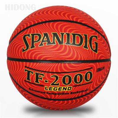 Hey moving authentic basketball free shipping deals TF2000TD-P cement outdoor street wear and lanqiu @ A2