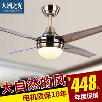 餐厅吊扇灯铁叶单灯LED变光版家用客厅带铁叶的欧式仿古带灯吊扇