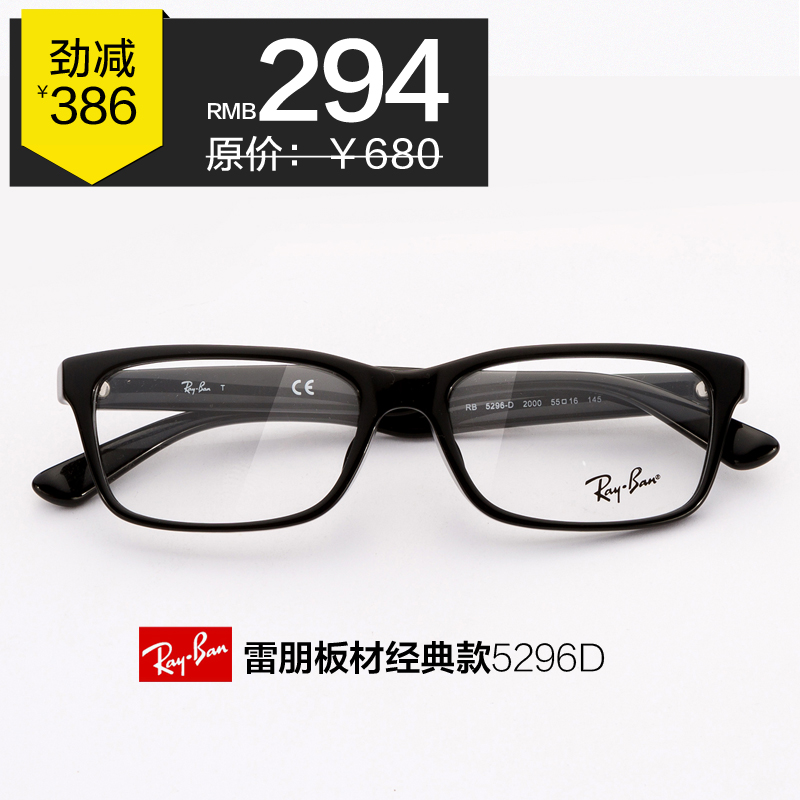 Ray-Ban rayban black sheet myopia frame glasses frame men and women ...
