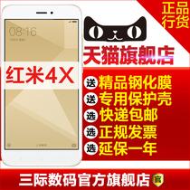 分期免息 Xiaomi/小米 红米手机4X 送保护壳膜 全网通4G手机note
