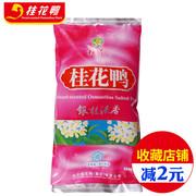 南京特产盐水鸭正宗桂花鸭集团银桂流香樱桃瘦型鸭1kg