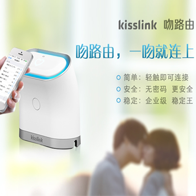 360 smart key pre-delivery route kisslink kiss intelligent wireless router enterprise-class super signal