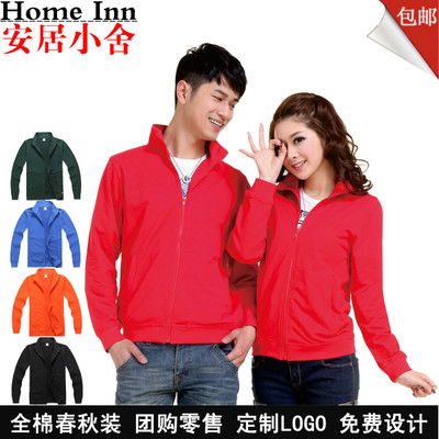 No cap zipper class cotton fleece single men and women work uniform clothing custom DIY group during the spring and autumn cardigan fleece jacket