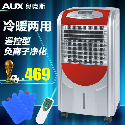 Oaks dual heating and air-conditioning fan Heater NFS-20E remote chiller air conditioning refrigeration