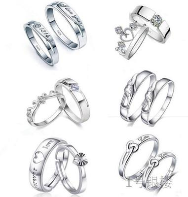 Silver couple rings 925 sterling silver rings Korean version of the male and female students to live on the open ring lettering creative pair