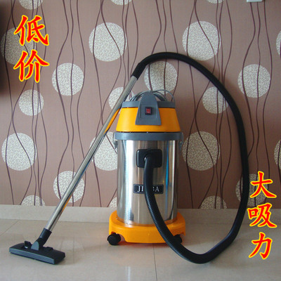 Cheap hotels Jie Pa 30L liter power vacuum suction machine BF501B wet and dry vacuum cleaners