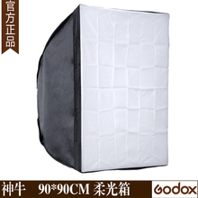 God NiuZhengPin 90 * 90 cm square softbox Double diffusers professional studio lamp light cloth accessories