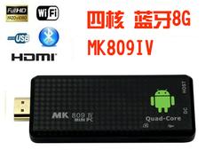 四代MK809IV四核智能棒高清电视8GB网络安卓播放器机顶盒迷你