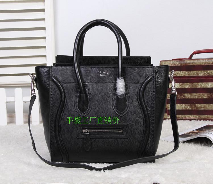 No. 88023 26CM embossed with a long strap bag imported leather fashion leather handbags smiley