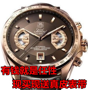 Large outdoor business rose gold dial sports watches automatic mechanical watches men watches men watch belt hollow