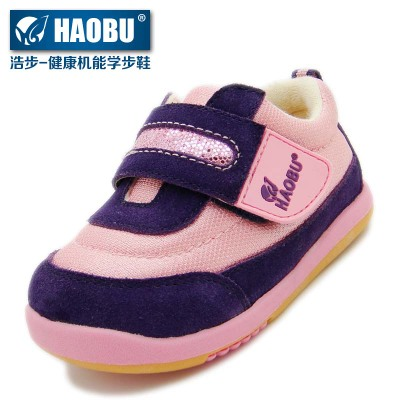 Hao step function autumn and winter leather shoes for girls 1-3 years old baby boy cotton-padded infant child toddler shoes soft bottom slip
