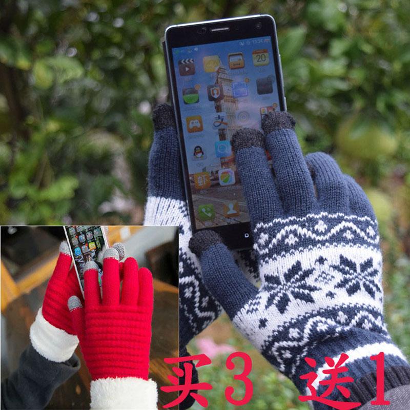 冬季韩版女生保暖加绒触屏手套玩手机触控可爱学生