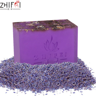 Zhi Fei Syria lavender essential oil SOAP handmade soap anti-acne SOAP-moisturizing facial SOAP oil natural SOAP