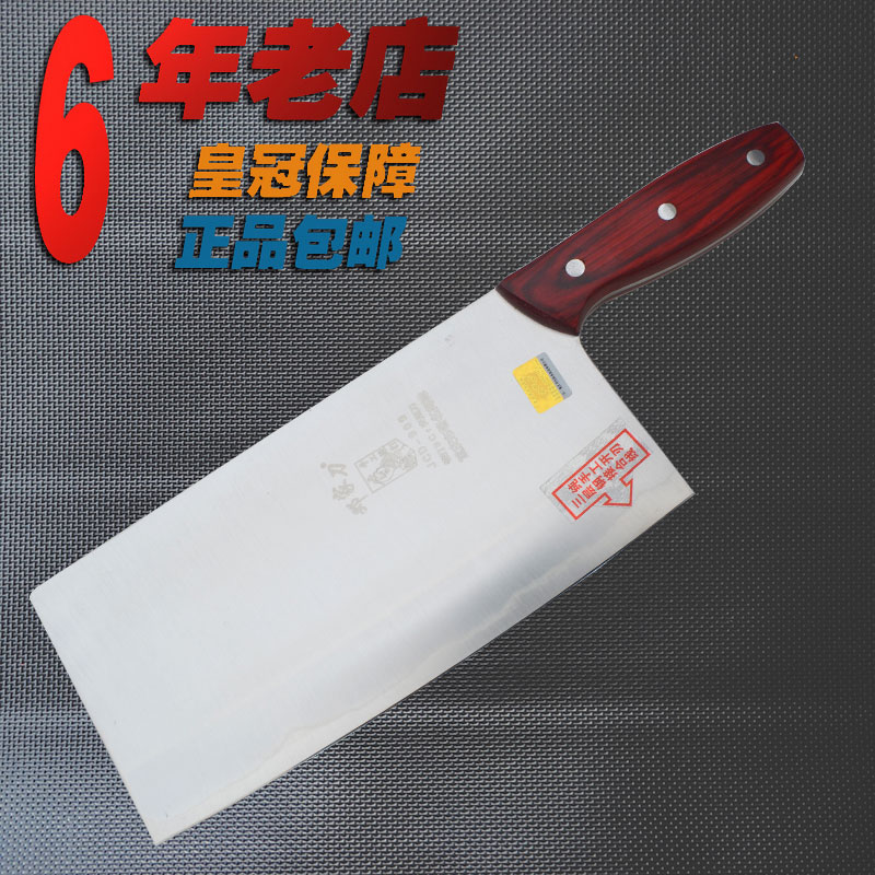 Hand forged knife slicing knife kitchen knife professional chef knife foot long water Deng knife kitchen tool bag mail