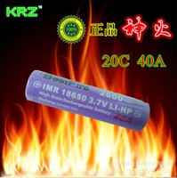 正品神火三星动力电池左轮魔雾电子烟专用产品2500毫安加特林专用