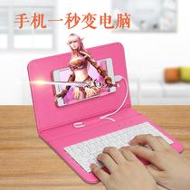 手机键盘创意实用百货居家日用品小商品日常用品新奇懒人礼品礼物