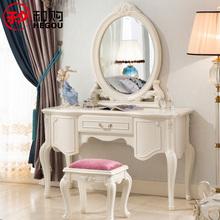 和购家具 欧式梳妆台实木简约卧室化妆桌简易组装迷你化妆台HG855图片