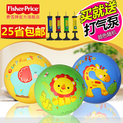 【天天特价】费雪Fisher Price 9寸宝宝拍拍球充气皮球走跑玩具