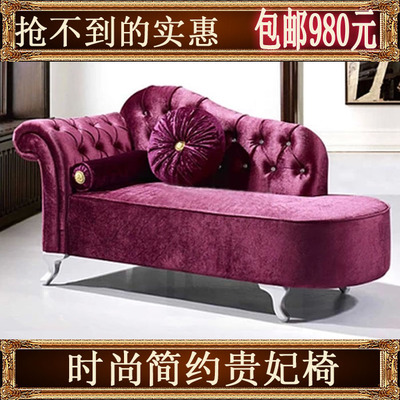 Lose money shipping small living room Nespresso wood chaise longue chaise lounge sofa European single digit