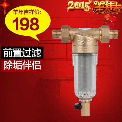 Ann Star front-end pre-filter water purifier home water filters to create all-copper