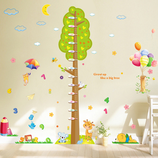 卡通小动物儿童房墙贴宝宝量身高贴幼儿园卧室温馨可移除装饰贴画
