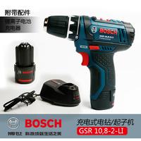 博世 GSR10.8-2-Li锂电充电式手电钻电动螺丝刀/起子机