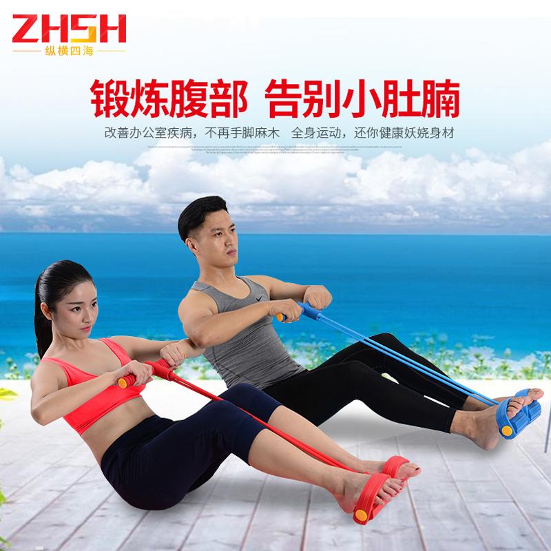 仰卧起坐器材健身家用运动拉力器减肥减肚子瘦腰神器收腹肌训练器