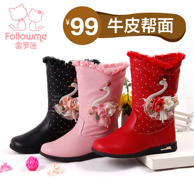 Lo Fu fan girls leather boots winter models 2014 Korean version of the new single boots plus velvet padded waterproof snow boots children