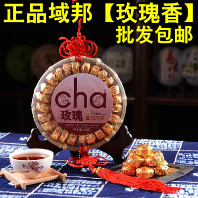 Domain of yunnan puer tea rose fragrance bond Mini-packaged bamboo plate Ripe tea pu 'er tea 200 g mail