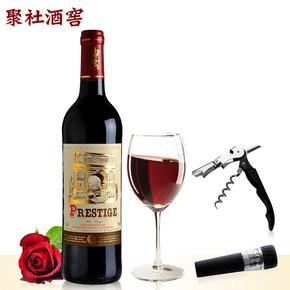 送红酒杯 法国红酒原瓶进口红酒 巴黎之光赤霞珠正品干红葡萄酒