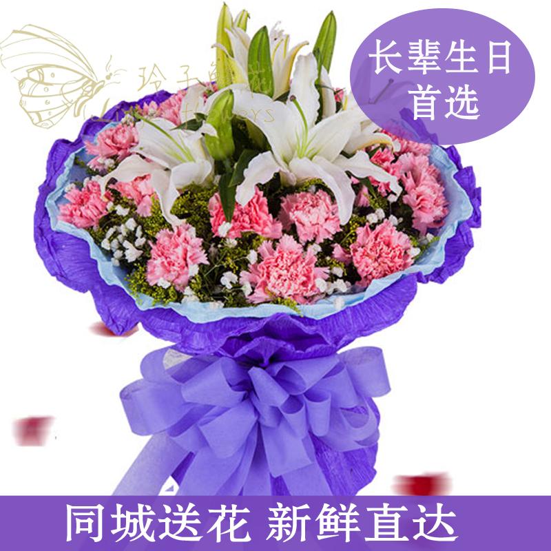 朵红玫瑰花束杭州小学成都滕州沪州南宁福州合华澳天津鲜花图片
