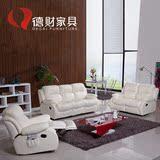 德財家具沙发防止被忽悠,看完再买不迟,是哪里的牌子