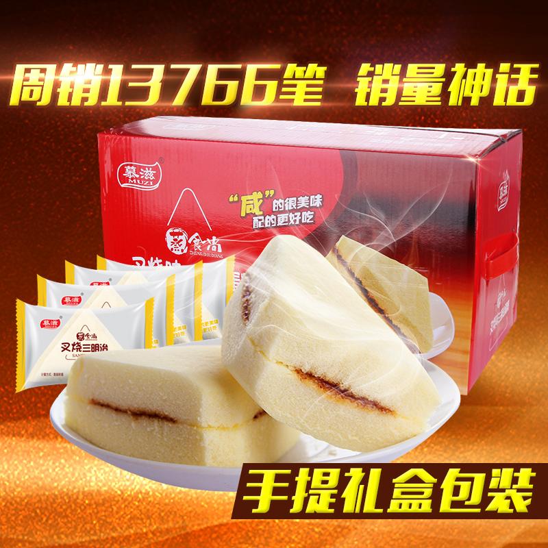 慕滋叉烧三明治蒸蛋糕整箱500g 鸡蛋糕手撕小面包休闲年货零食品