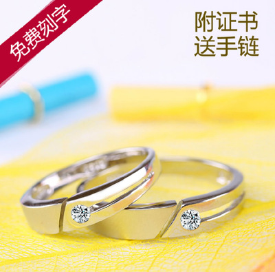 Meng Li Nepal 925 silver ring on the ring couple a pair of fashionable men and women valentines lettering shipping